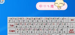 搜狗怎么打日语